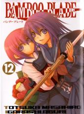 Bamboo blade -12- Tome 12