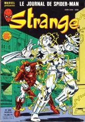 Strange -226- Strange 226