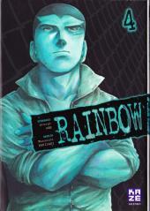 Rainbow -4a- Tome 4