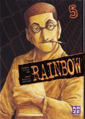 Rainbow -5a- Tome 5