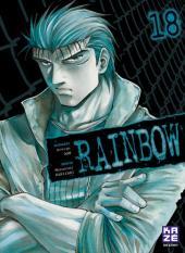 Rainbow -18- Tome 18