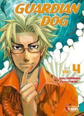 Guardian dog -4- Tome 4