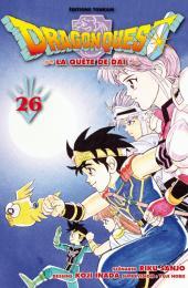 Dragon Quest - La quête de Daï -26- Intrusion boulversante dans la base ennemie !