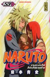 Naruto -53- La naissance de Naruto