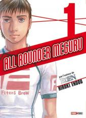 All rounder meguru -1- Tome 1