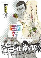 Ushijima - L'usurier de l'ombre -15- Tome 15