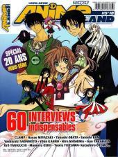 (DOC) Études et essais divers - Animeland HS 18 - 60 interviews indispensables