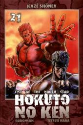 Hokuto No Ken, Fist of the north star -21- Tome 21