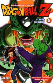 Dragon Ball Z -20- 4e partie : Les cyborgs 5