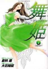 Maihime - Diva -4- Volume 4