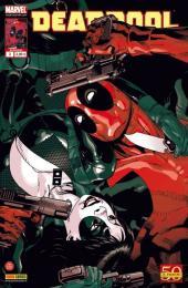 Deadpool (Marvel France 2e série - 2011) -3- Tu veux être mon ami ? (2)