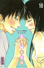 Sawako -10- Tome 10