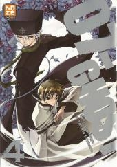 07-ghost -4- Tome 4
