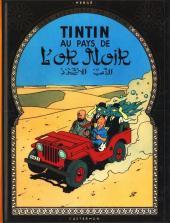 Tintin (Historique) -15C5- Tintin au pays de l'or Noir