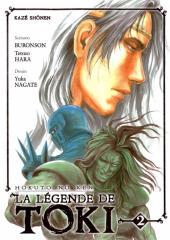 Hokuto no Ken - La Légende de Toki -2- Tome 2