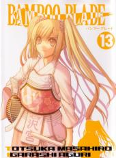 Bamboo blade -13- Tome 13