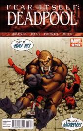 Fear Itself: Deadpool (2011)