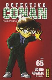 Détective Conan -65- Tome 65