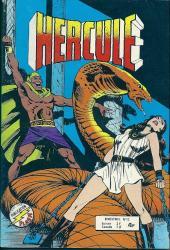 Hercule (1e Série - Collection Flash) -12- Les crochets du serpent