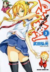 Maken-Ki! -3- Vol. 3
