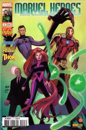 Marvel Heroes (Marvel France - 2011) -8- A ta mémoire