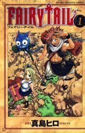 Fairy Tail (en japonais) -1- Volume 1