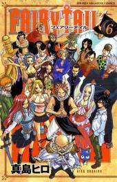 Fairy Tail (en japonais) -6- Volume 6