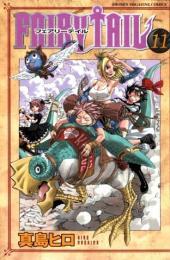 Fairy Tail (en japonais) -11- Volume 11