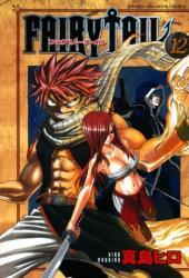 Fairy Tail (en japonais) -12- Volume 12