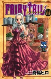 Fairy Tail (en japonais) -14- Volume 14