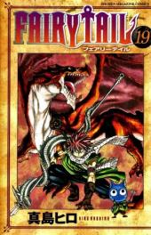 Fairy Tail (en japonais) -19- Volume 19