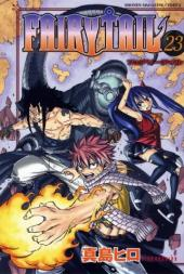 Fairy Tail (en japonais) -23- Volume 23