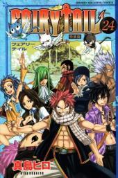 Fairy Tail (en japonais) -24- Volume 24