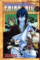 Fairy Tail (en japonais) -25- Volume 25
