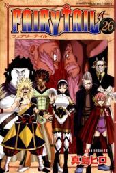 Fairy Tail (en japonais) -26- Volume 26