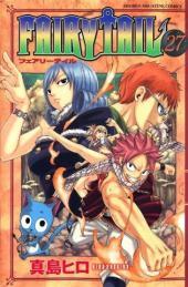 Fairy Tail (en japonais) -27- Volume 27