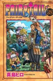 Fairy Tail (en japonais) -28- Volume 28