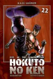 Hokuto No Ken, Fist of the north star -22- Tome 22