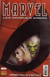 Marvel (Les grandes sagas) -HS08- Marvels (8/10)