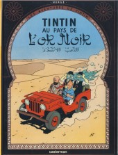 Tintin (Historique) -15C8- Tintin au pays de l'or Noir