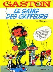 Gaston -12ES1- Le gang des gaffeurs
