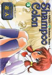 Angel - Shampoo Colon -3- Angel + H Science Tests - Volume 3