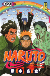 Naruto -54- Un pont pour la paix
