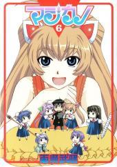 Magikano -6- Volume 6