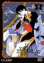 XXX Holic -19- Tome 19