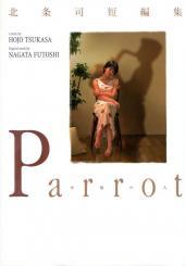 Parrot - The 13 short stories by Hojo Tsukasa