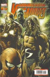 Vengadores (Los Nuevos) -8- El vigía (2)