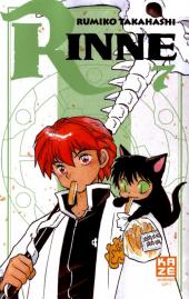 Rinne -7- Tome 7