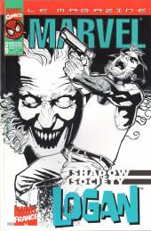 Marvel Magazine -6- Marvel 6