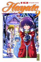 Hayate the combat butler -9- Tome 9